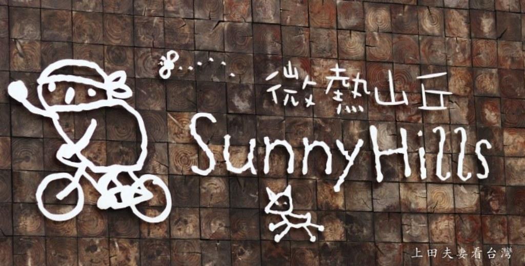 小sIMG_0401