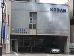 Police box in HIronomae (Fuyuhiko) Tags: police box hironomae 交番 警察 弘前 青森 青森県 五能線 ローカル線 aomori pref prefecure prefecture