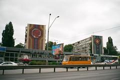 Проспект Перемоги, Київ (slo:motion) Tags: київ україна ukraine kyiv kiev contaxt2 architecture lamp lamps бібліотека cccp