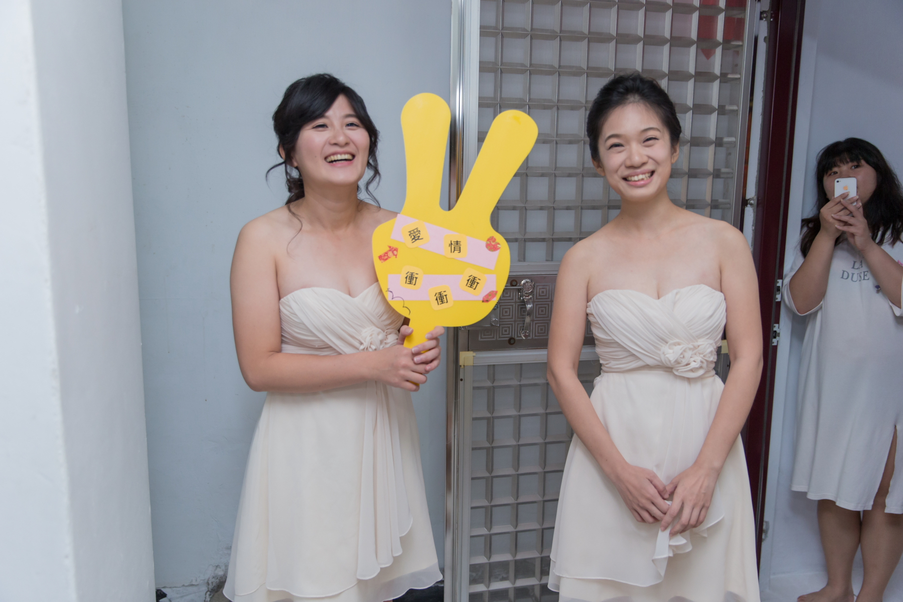 峻誌毓潔婚禮089