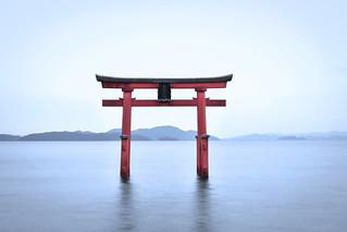 Takashima, Japan