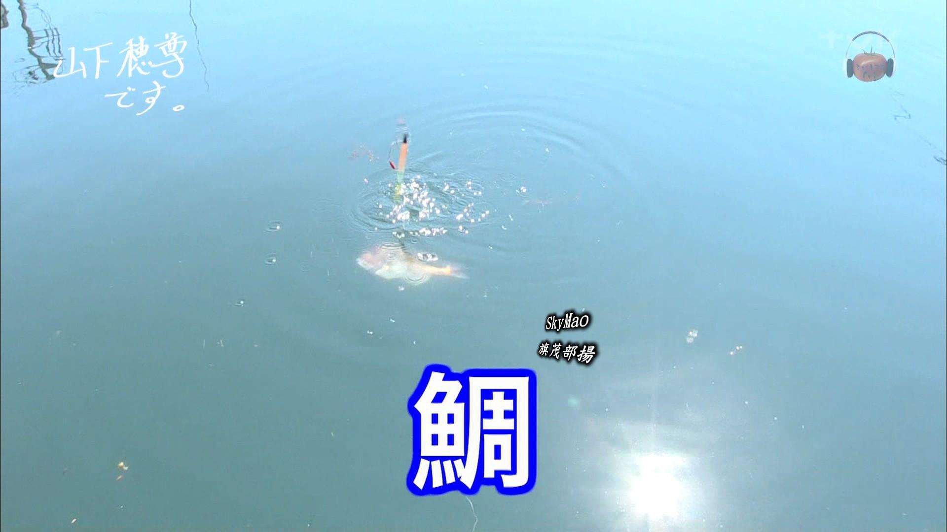 2017.07.14 全場(ミュートマ2).ts_20170715_012339.030