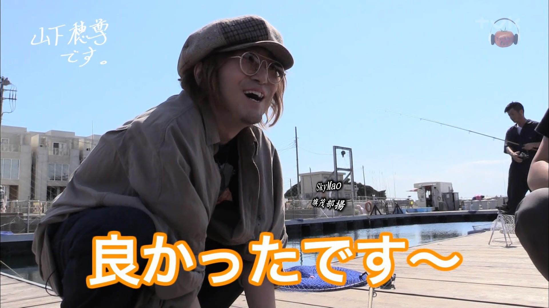 2017.07.21 全場(ミュートマ2).ts_20170722_010835.130