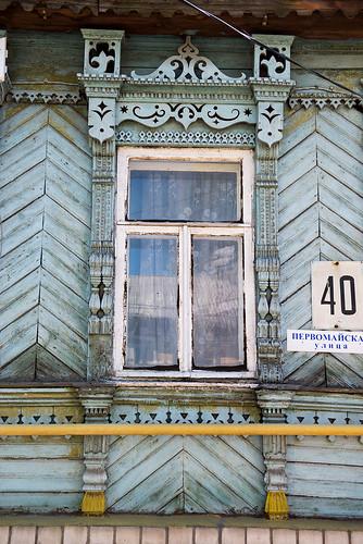 ©  Andrey