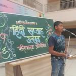 Hindi Week (14)