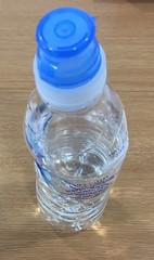 Water bottle 201:365 JF (♔ Georgie R) Tags: waterbottle