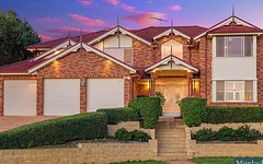 2A Lodgeworth Place, Castle Hill NSW