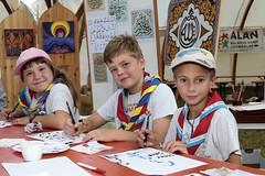 GoUrban_170721_Arabische Zierschrift_004