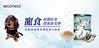 官網大圖 (沃放寵物樂園woofun) Tags: 寵物 毛孩 健康 科技 智能 寵物用品 保健品 貓 狗 犬 膠原蛋白 鱈魚 挪威 魚 保健 疾病 抗老 飼料 天然 魚粉 營養品 兔 馬 蛇 鼠 爬蟲類 寵物膠原蛋白 濾水器 活水機 飲水器 胜肽 鱈魚膠原蛋白 關節 腸道 免疫力 抵抗力