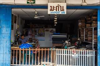 chiang khan - thailande 40