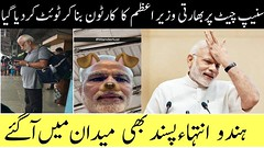 Indian Comedian used Snapchat dog filter on Modi picture || photo goes viral on social media (urduwebtv) Tags: indian comedian used snapchat dog filter modi picture || photo goes viral social media
