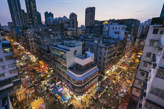 Sham Shui Po, Hong Kong (mikemikecat) Tags: 深水埗 sham shui po shamshuipo kowloon hongkong nightscapes estates a7r nostalgia house mikemikecat architecture sony stacked building colorful housing pattern 屋邨 抽象 建築 建築物 城市 天際線 戶外 block hong kong cityscapes street nightview night 夜景 香港 路 evening 建築大樓 twilight vintage rooftop carlzeiss nightscape 建築結構 基礎建設 sel1635z fe1635mm 黃昏 market village 夕空