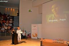 elix-2-volunteers-festival-july-2017-22 (ΕΛΙΞ / ELIX) Tags: elixconservationvolunteersgreece 2volunteersfestival athens july 2017 skywalker prize refugee familiessupport volunteering