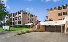 54/94-100 Flora Street, Sutherland NSW