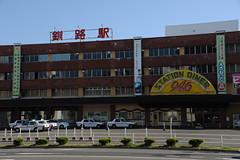 DSC_6087 (hongzhe325074) Tags: nikond700 28300mmf3556 japan hokkaido travel