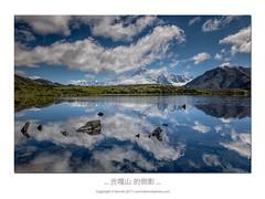 ... 贡嘎山 的倒影 ... (liewwk - www.liewwkphoto.com) Tags: 贡嘎山 mountgongga 中国 四川 reflection blue ky liewwk liewwknature liewwkphotohunters landscapeouting leefilters haida cpl gnd