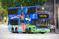 KMB - Volvo Super Olympian 12m (B10TL) w/ Volgren Bodyworks - 3ASV454 KT6491 (Heman Wong) Tags: kmb volvo superolympian b10tl 3asv kt6491 bus buses hongkongbuses kumamon kumamoto japan jp hk yata