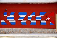 facade-fachada-Cuba-DSC_2719-W (taocgs) Tags: otros others mix varios facade fachada cuba bandera flag barner ensing colors colours bar pub