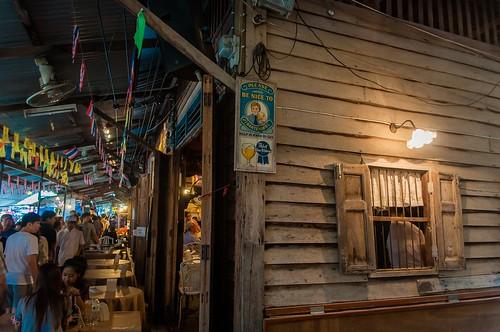 marché flottant amphawa - thailande 38