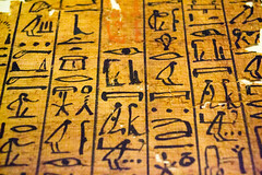 Words (Stray Toaster) Tags: cambridge fitzwilliam museum egyptian book dead papyrus ramose