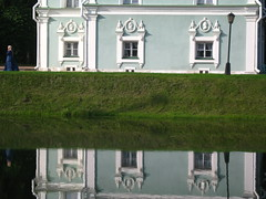 a shot (VERUSHKA4) Tags: canon europe russia moscow park kuskovo woman reflection people nature water pond grass bank window vue view city facade architecture building maison house italian july summer day art decor decoration historic dress outdoor lamp reflet green verdure astounding image