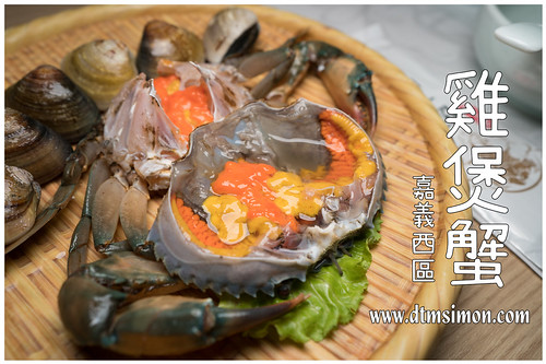 廚神一絕雞煲蟹00.jpg