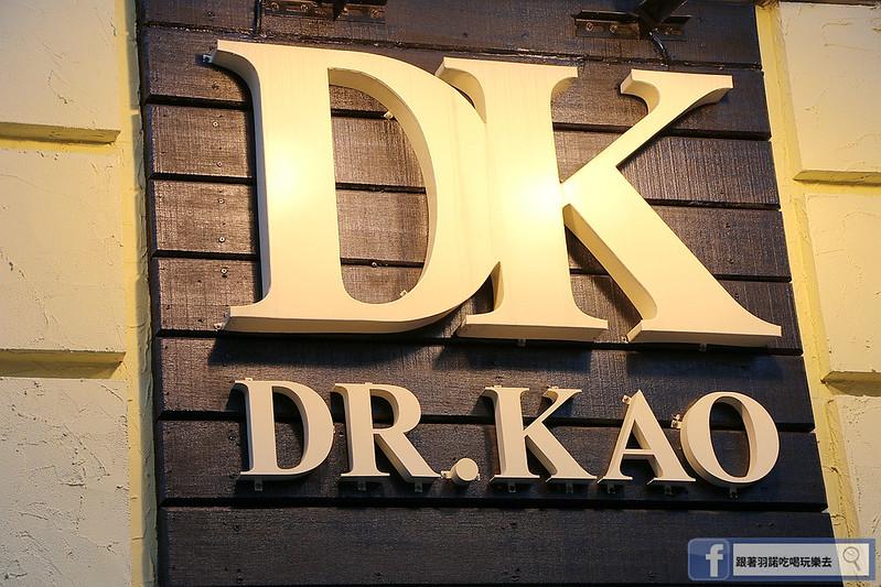 DK呼吸空氣鞋05
