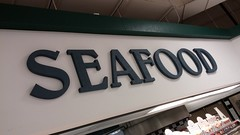 Seafood Department Décor Detail (Retail Retell) Tags: superlo foods grocery store southaven ms desoto county retail former schnucks albertsons seessels corrugated metal decor interior seesselsbyalbertsons