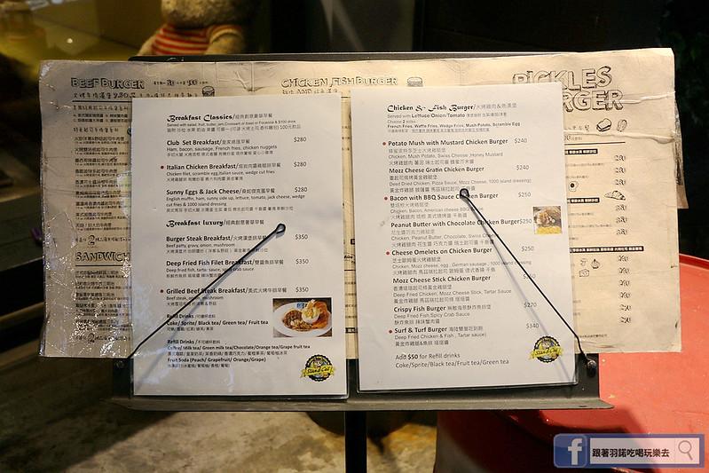 東區史丹貓美式餐廳漢堡08