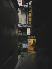Gion-Shikoku 祗園四条. Kyoto (H.L.Tam) Tags: iphone7plus 京都 life sketchbook iphoneography 盛京亭 street restaurant gion streetphotography iphone 祇園四条 kyoto documentary photodocumentary japan japanese people seikintei gionshikoku