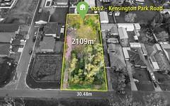 Lot 2 Kensington Park Road, Schofields NSW