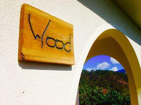 wood comp