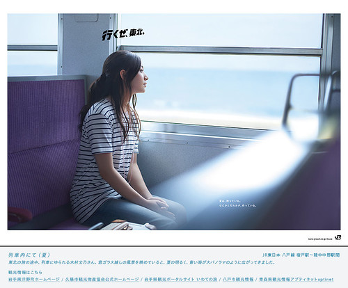 木村文乃 画像34