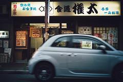 チンクとゴンタ (gol-G) Tags: fujifilm xt20 fujifilmxt20 digital carlzeiss zeissplanar50mmf14 planar1450zk color japan kobe