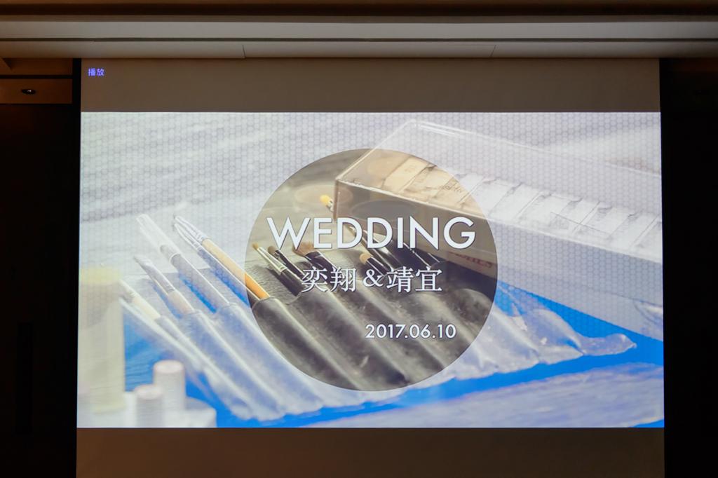 婚攝小勇,小寶團隊, 台北婚攝, 寒舍艾麗, 寒舍艾麗婚攝, 新秘 diva, wedding day-058