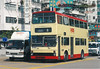 KMB - MCW Metrobus MKII 9.7m - M51 DF956 (Heman Wong) Tags: kmb hotdog bus hkbus hongkong mcw metrobus m51 df956 film
