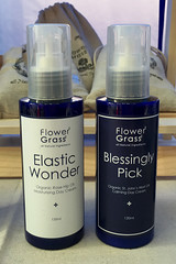 Blessingly Pick (cowyeow) Tags: packaging funny weird china chinese asia asian funnychina funnysign spray skincare cosmetics guangzhou elastic wonder bless blessing pick blue white blueandwhite bottles cream moisturiser organic flower grass label