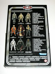 VC special action figure set rebel set star wars the vintage collection target exclusive 3 pack basic action figures 2011 hasbro misb 2b international packaging (tjparkside) Tags: vc special action figure set rebel star wars vintage collection target exclusive 3 pack basic figures 2011 hasbro misb tvc ep episode v five 5 tesb esb empire strikes back hoth rebels base princess leia organa outfit commander 21b 2 1b three pk