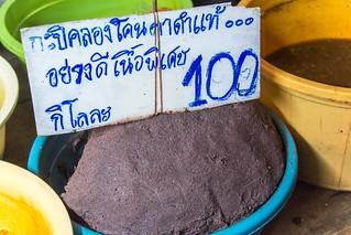 samut songkhram - thailande 44