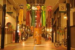 yokkaichi5238 (tanayan) Tags: mie japan yokkaichi nikon j1 三重 四日市 日本 urban town shopping street alley road