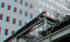 KPN Toren op Zuid Rotterdam 3D (wim hoppenbrouwers) Tags: kpn torenopzuid rotterdam 3d anaglyph stereo redcyan
