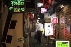 めぐみ (ajpscs) Tags: ajpscs japan nippon 日本 japanese 東京 tokyo city ニコン nikon d750 seasonchange summer natsu なつ 夏 2017 shitamachi tokyostreetphotography streetphotography street nightview nightshot nightphotography dayfadesandnightcomesalive tokyonight citylights tokyoinsomnia afterdark tokyoalley attheendoftheday urban people othersideoftokyo strangers walksoflife urbannight めぐみ