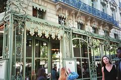 Paris (☆ Sonia ☆) Tags: paris france trip eiffeltower voyage