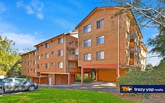 23/5 Leisure Close, Macquarie Park NSW