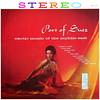 Port of Suez (davidgideon) Tags: vinyl lps records exotica