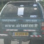 2009 - Israele