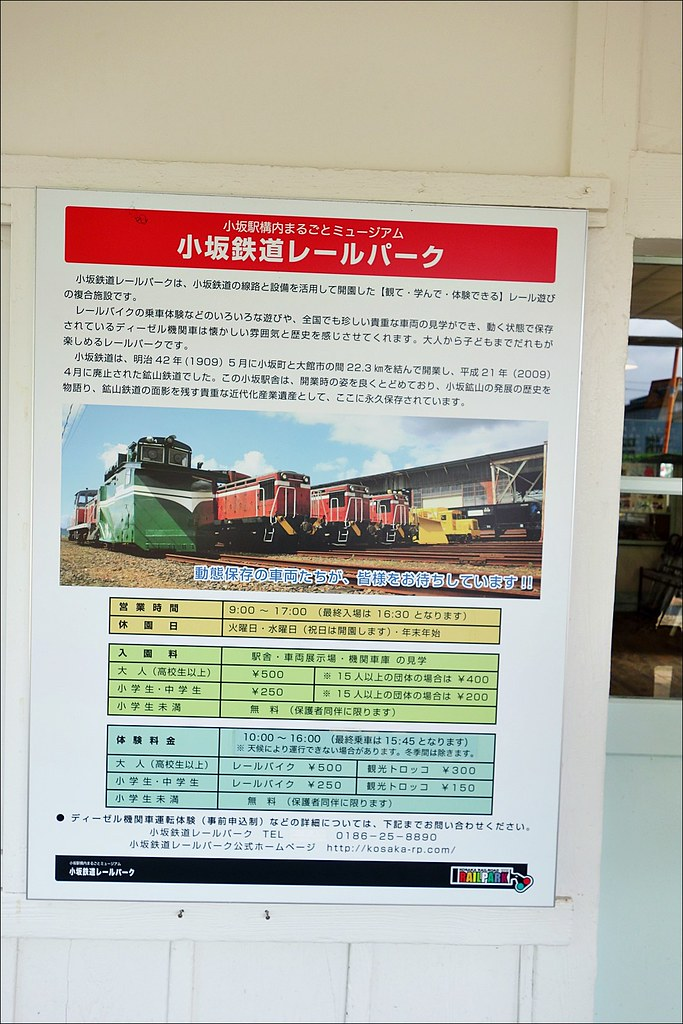 DSC01804