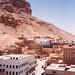 199909 Yemen Hadramaut (89) Seiyun OL