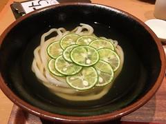 二◯加屋長介 (ひろやん) Tags: fukuoka japan iphone apple 日本 福岡県 food 食べ物