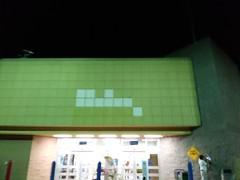 Walmart Supercenter (Murdock Cir) - Port Charlotte, FL - White Squares (SunshineRetail) Tags: walmart supercenter murdock store portcharlotte fl florida remodel market repaint